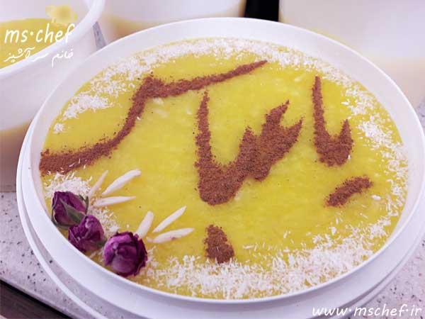 طرز تهيه شله زرد - خانم سرآشپز - mschef
